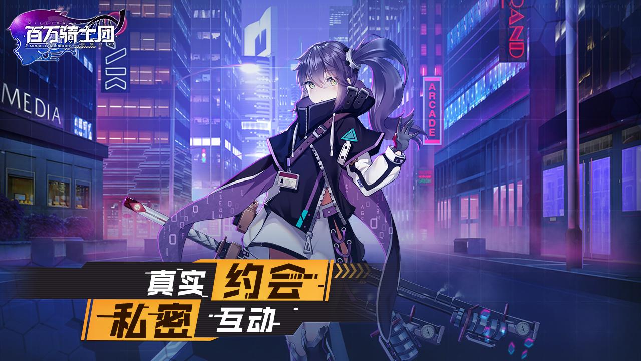 Screenshot 3: Million Knights: Ming Realm Project