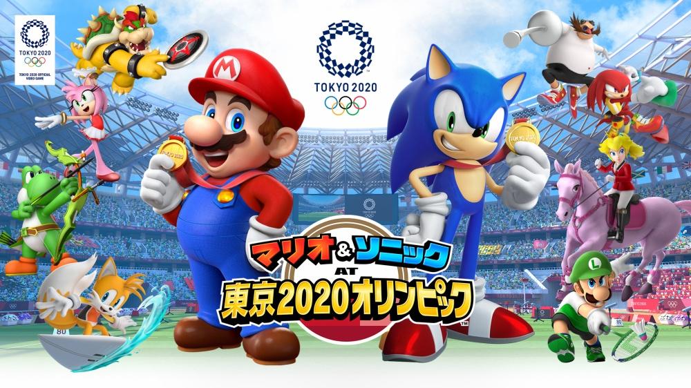Screenshot 1: 瑪利歐&索尼克 AT 2020東京奧運™