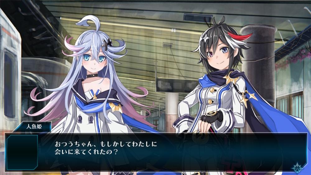 Screenshot 4: 神獄塔 斷罪瑪麗 2
