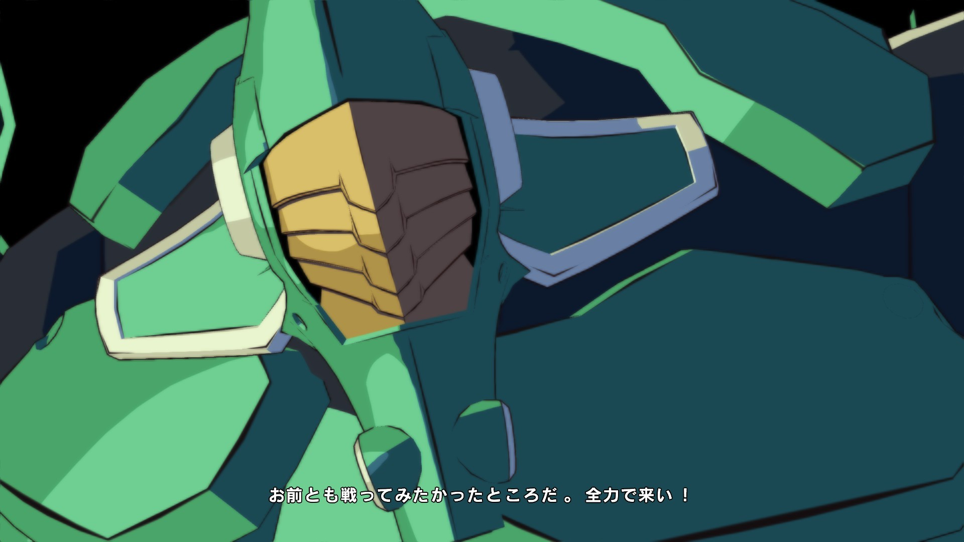 Screenshot 4: KILL la KILL -IF