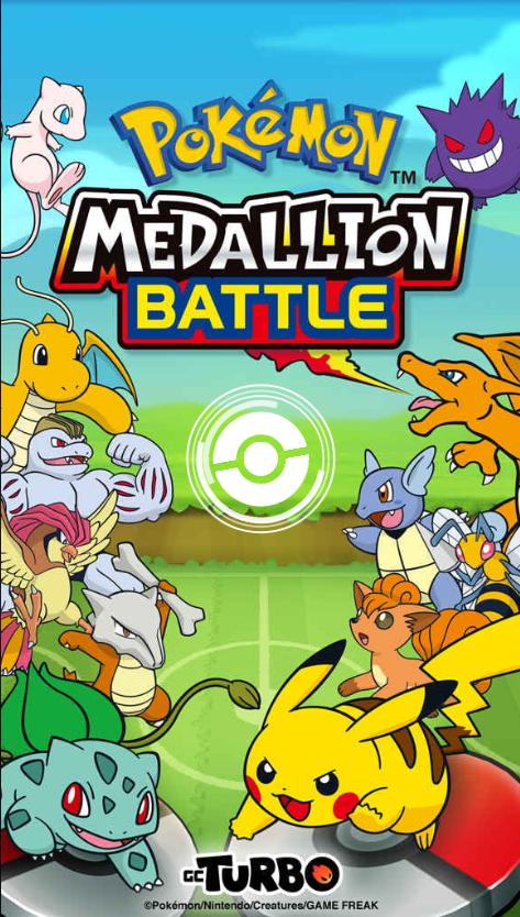 Screenshot 1: Pokemon Medallion Battle