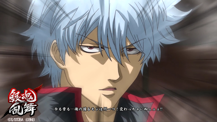 Screenshot 4: Gintama Ranbu