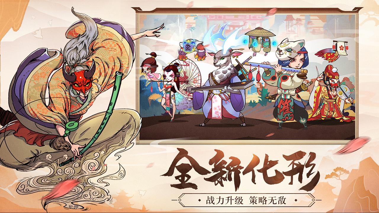Screenshot 2: 古今江湖:奇想江湖