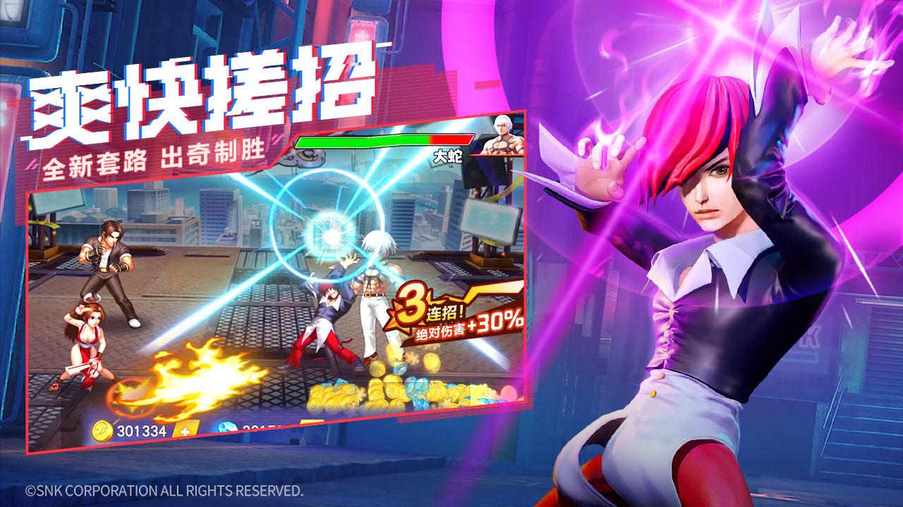 Screenshot 3: 拳魂覺醒