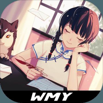 Icon: WILL: A Wonderful World