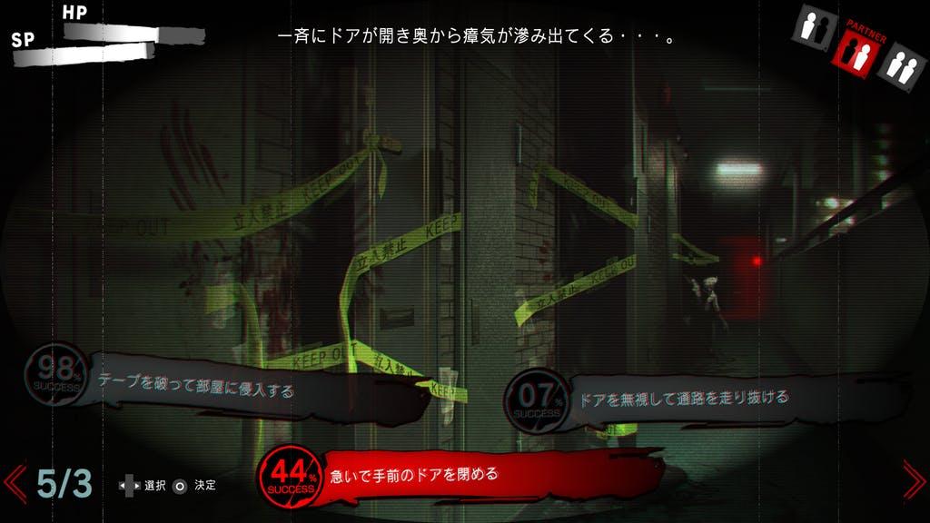 Screenshot 3: 屍人學園(暫名)