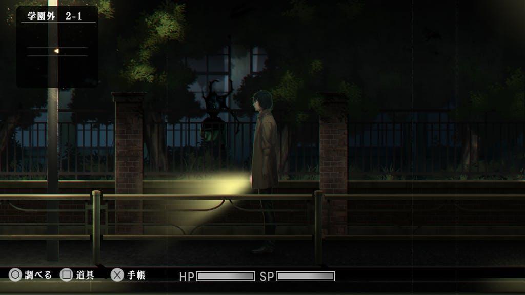 Screenshot 2: 屍人學園(暫名)