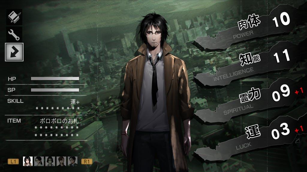 Screenshot 4: 屍人學園(暫名)