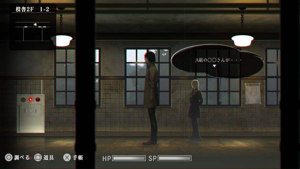 Screenshot 1: 屍人學園(暫名)