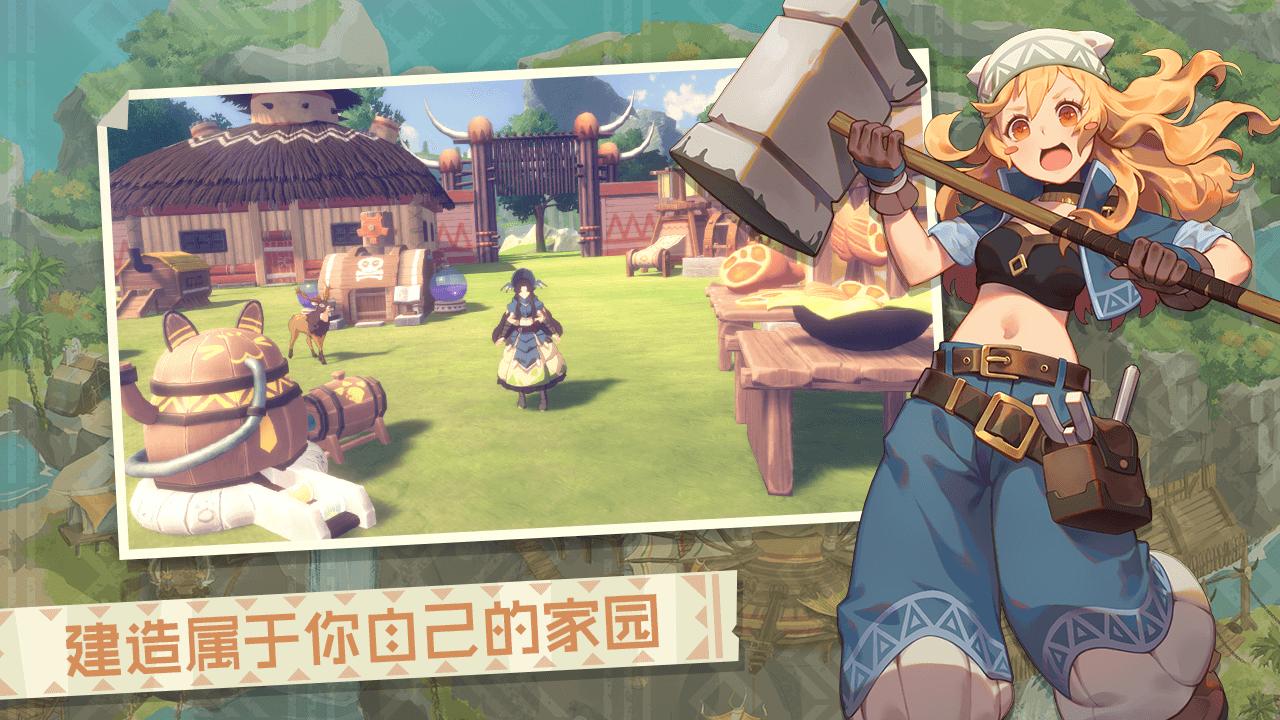 Screenshot 3: 狩獵時刻:開放世界狩獵之旅