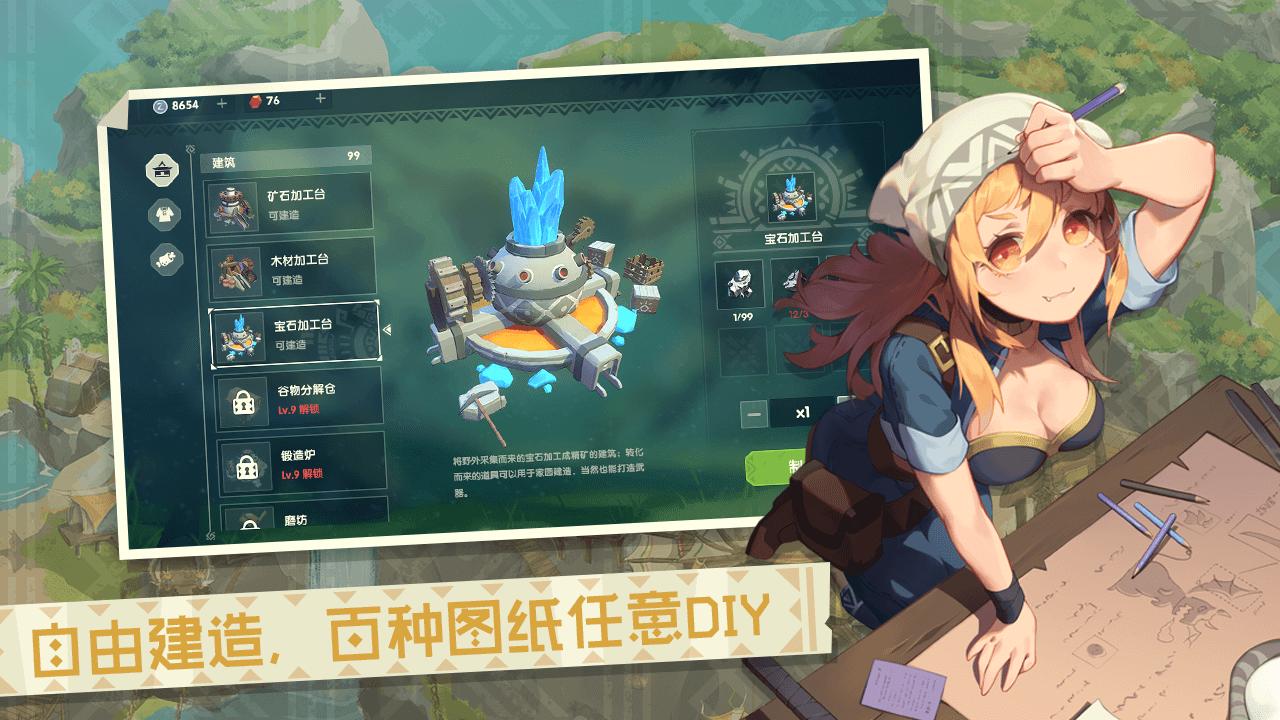 Screenshot 4: 狩獵時刻:開放世界狩獵之旅
