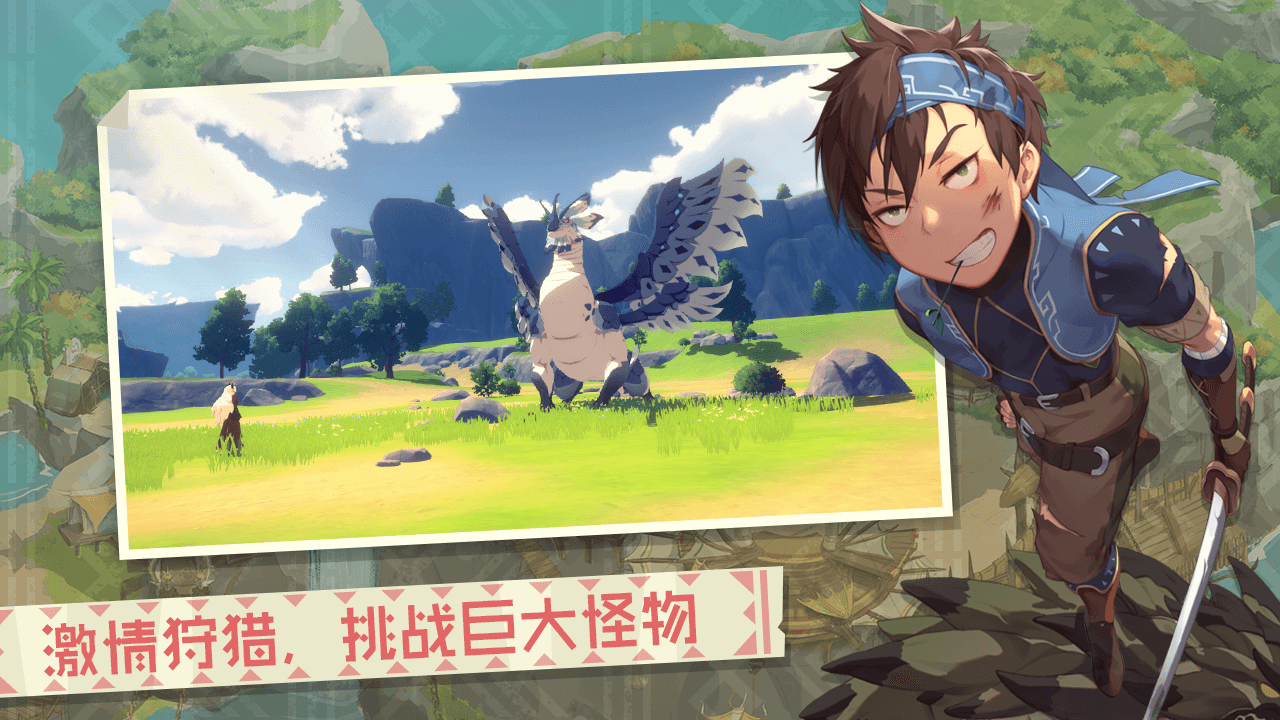 Screenshot 1: 狩獵時刻:開放世界狩獵之旅