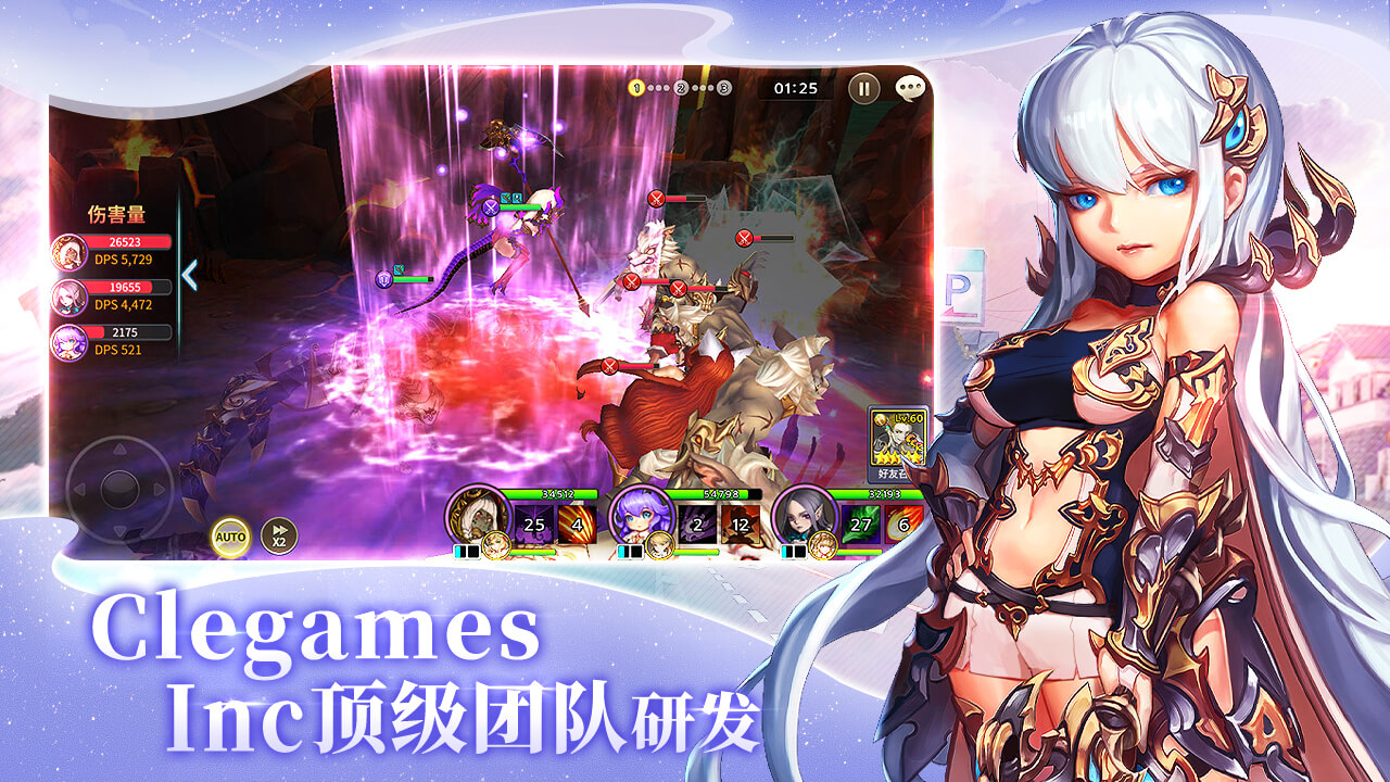 Screenshot 2: 靈魂掠奪者:六騎士 | 簡中版