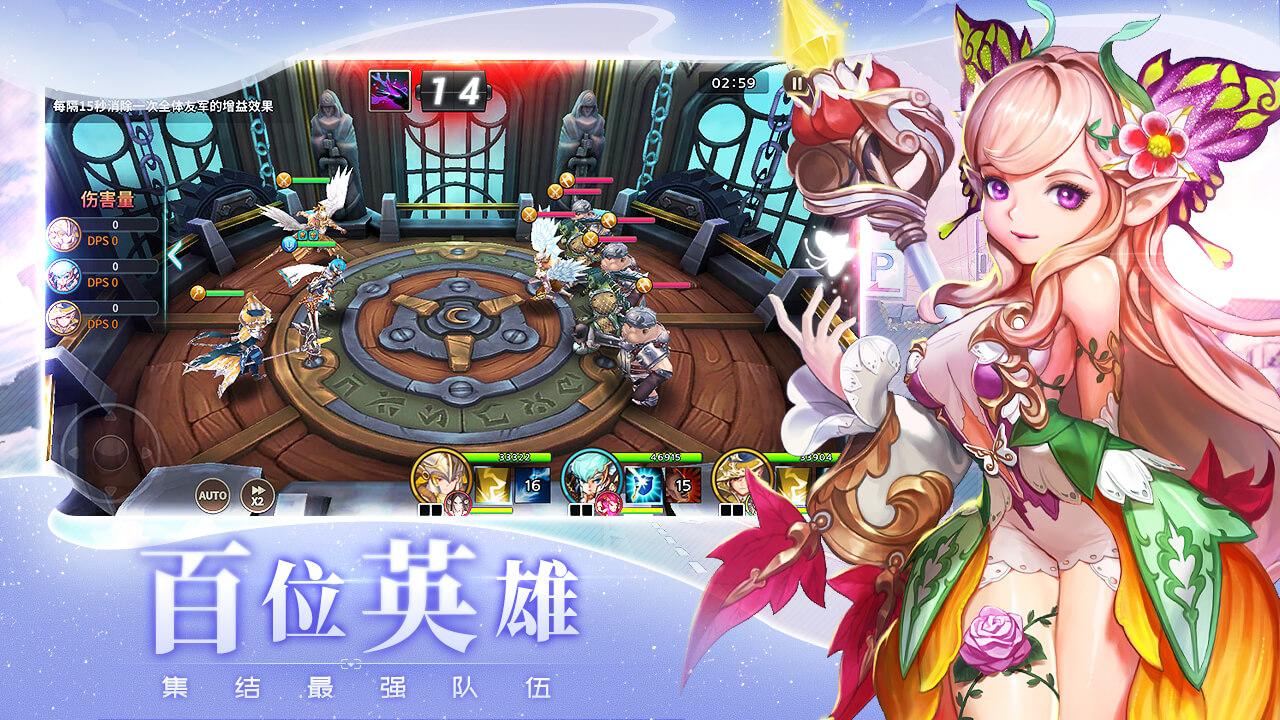 Screenshot 3: 靈魂掠奪者:六騎士 | 簡中版