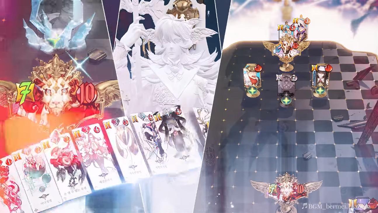 Screenshot 3: 레이브닉스 : 더 카드 마스터