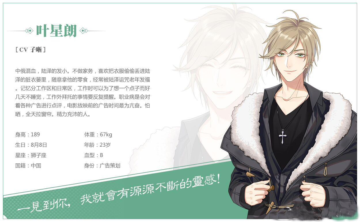 Screenshot 2: 築夢公館