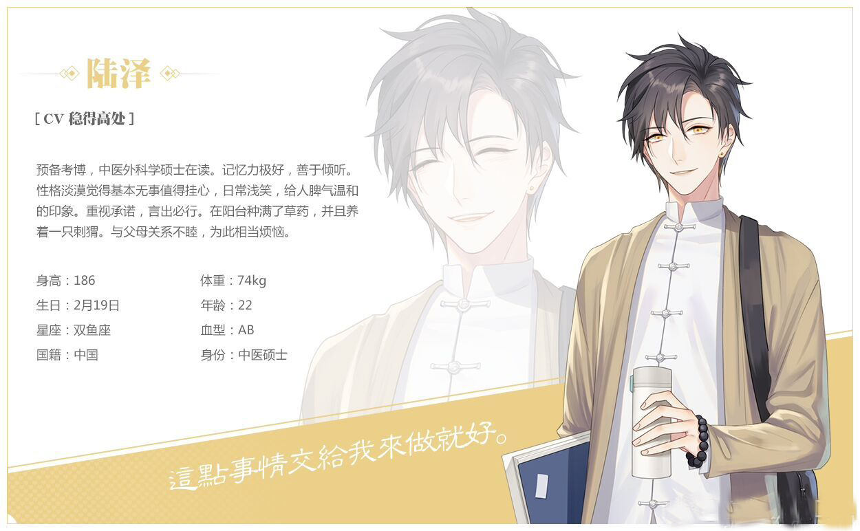 Screenshot 1: 築夢公館
