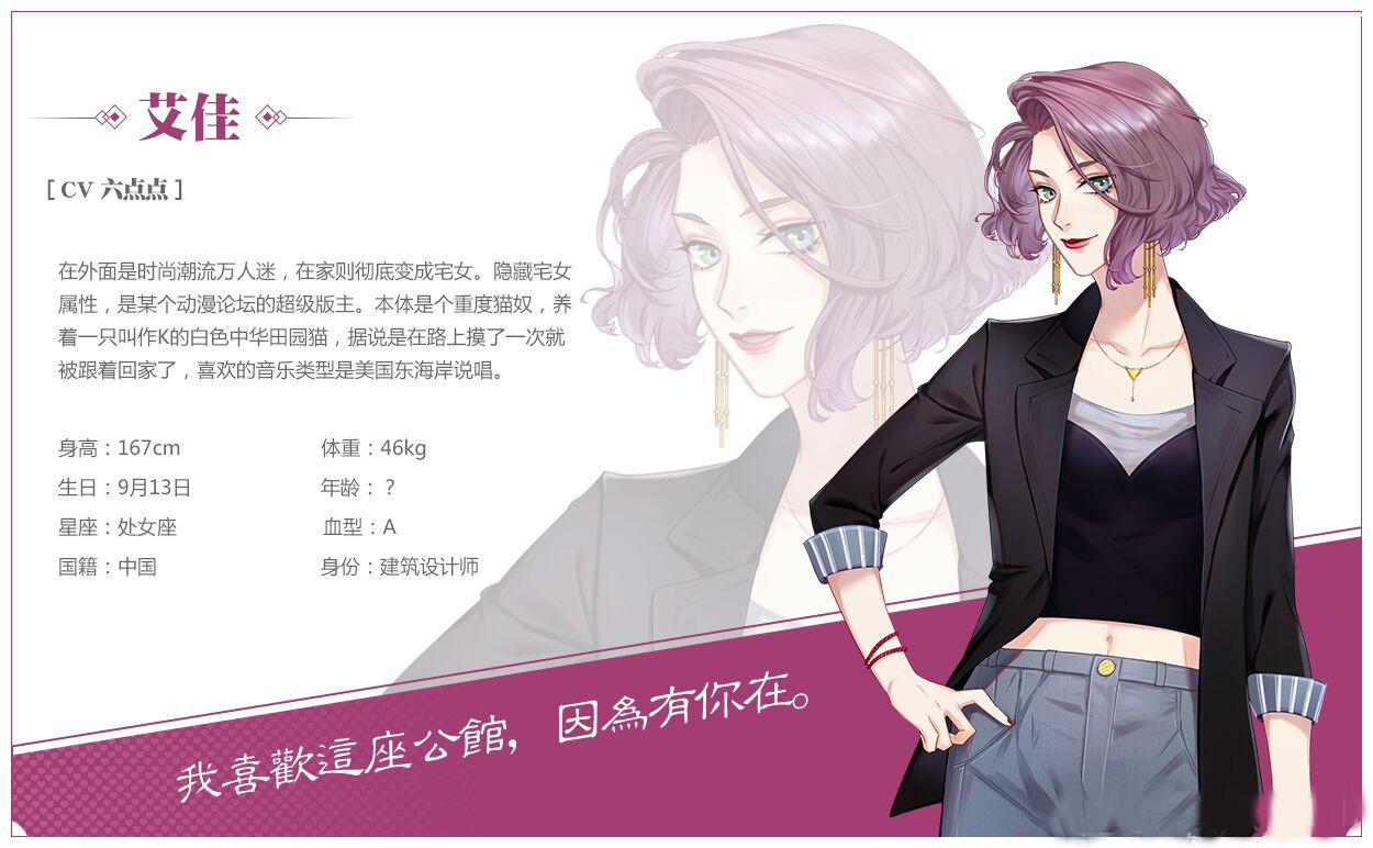 Screenshot 3: 築夢公館