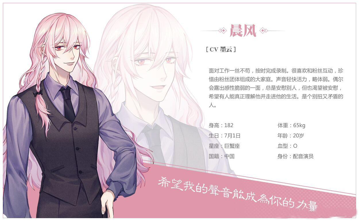 Screenshot 4: 築夢公館