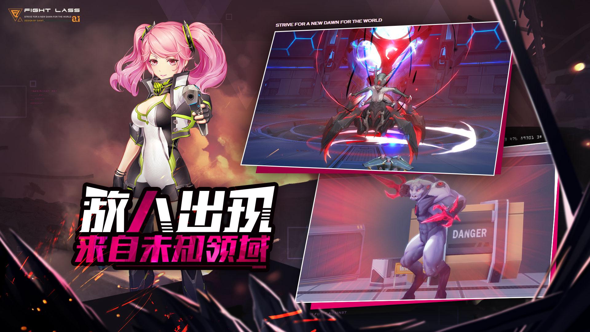Screenshot 4: 恙化裝甲