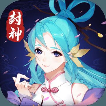 Icon: 飞剑魔斩