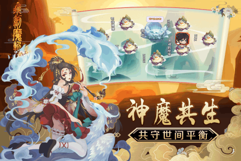 Screenshot 3: 飞剑魔斩