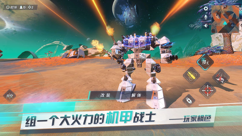Screenshot 3: Infinite Tank