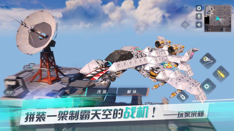 Screenshot 4: Infinite Tank