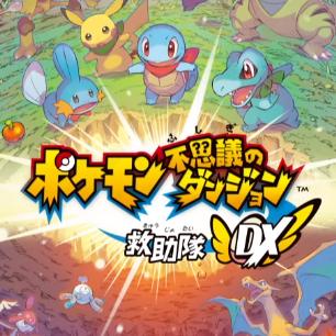 Icon: 寶可夢不可思議的迷宮救助隊 DX