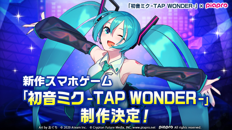 Screenshot 1: Hatsune Miku -TAP WONDER-