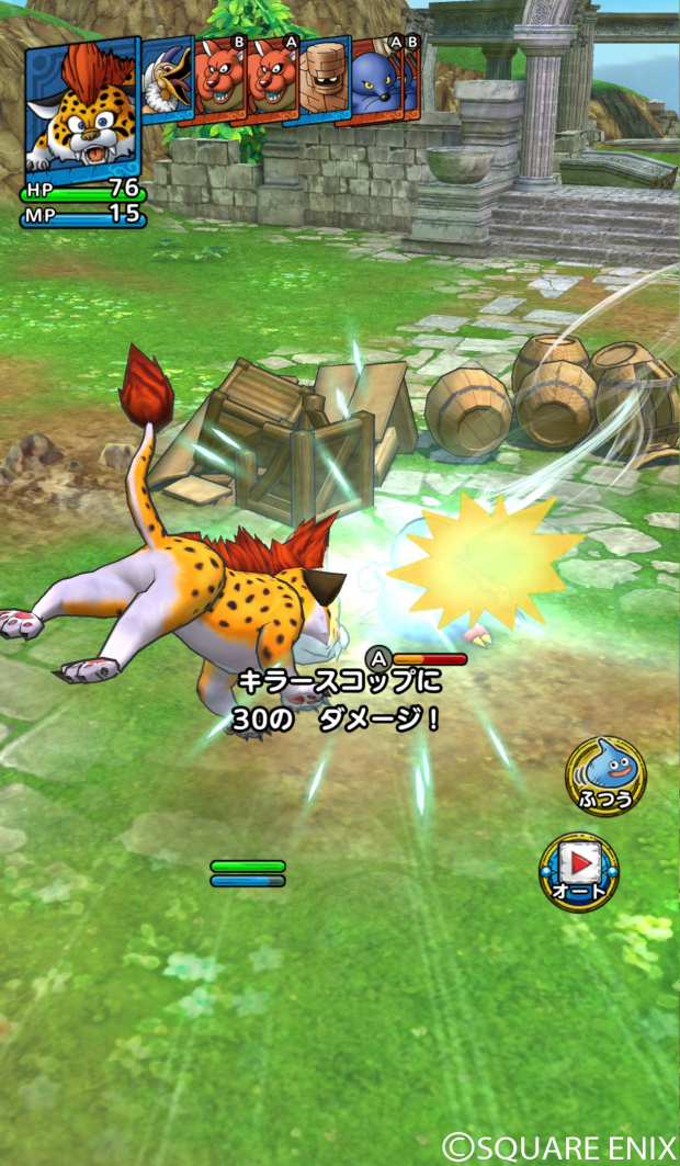 Screenshot 3: ドラゴンクエストタクト