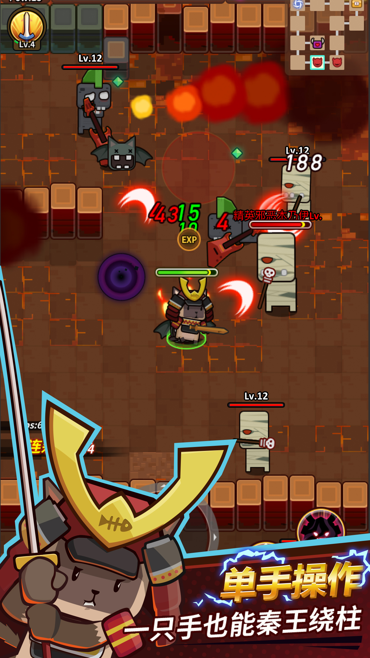 Screenshot 3: 达猫小分队:炼金