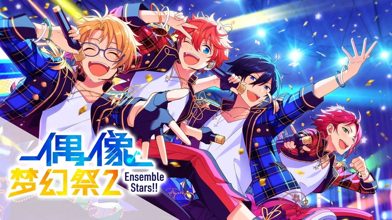 Screenshot 1: Ensemble Stars!! Music | Chino Simplificado