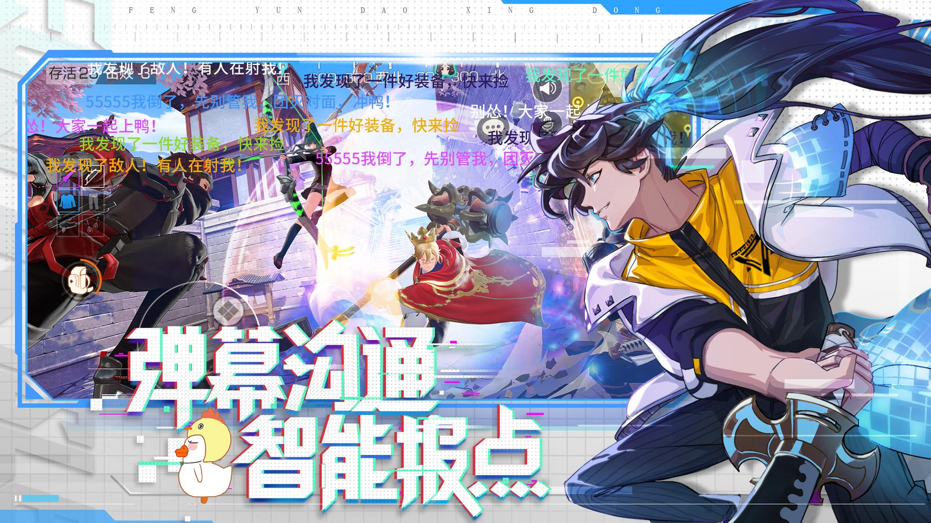 Screenshot 4: 風雲島行動 | 簡中版