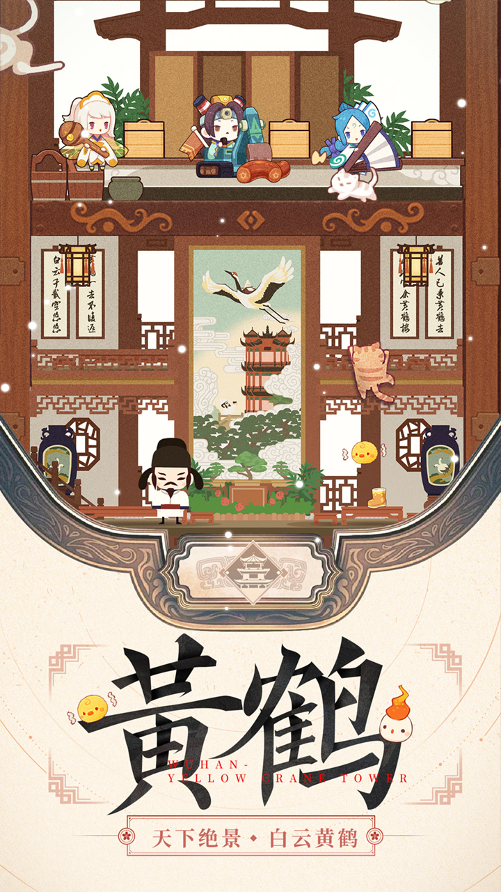 Screenshot 4: 爆炒江湖