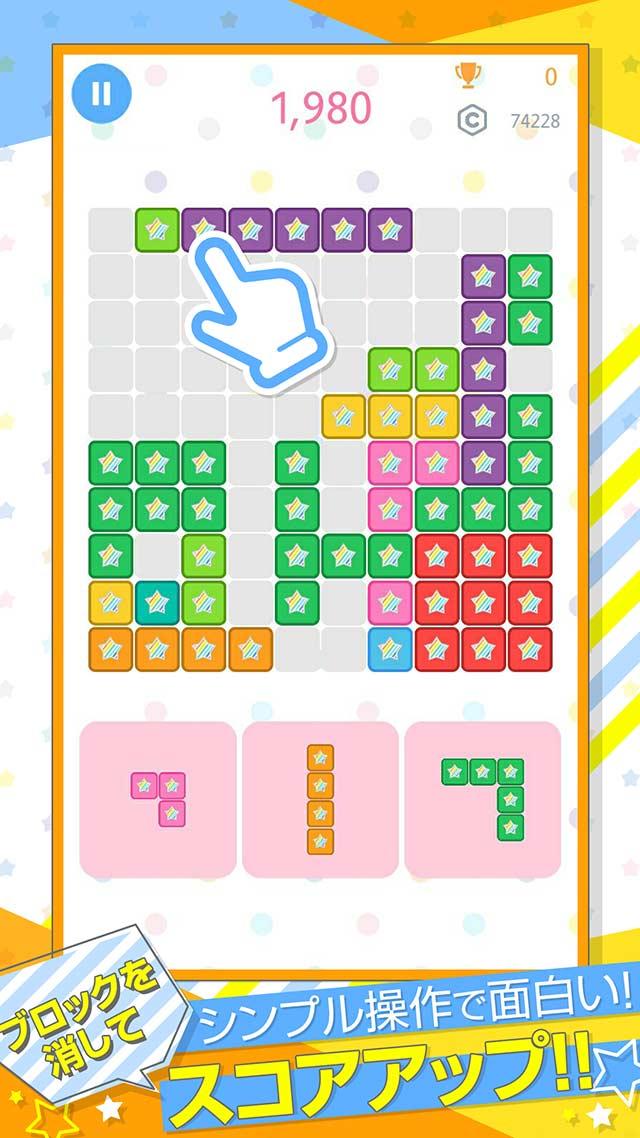 Screenshot 2: Puzzle Star Honey