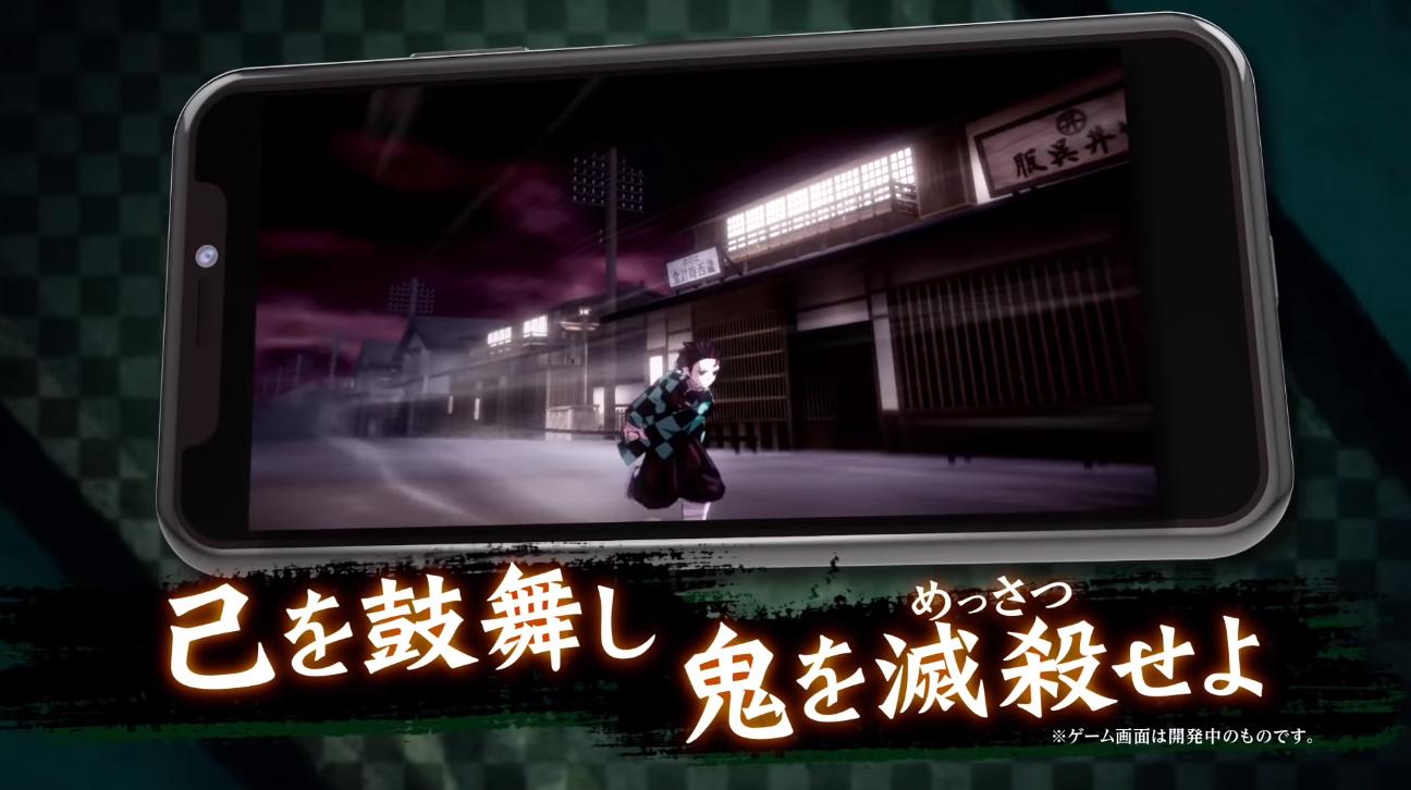 Screenshot 1: 鬼滅之刃:血風之劍大逃殺