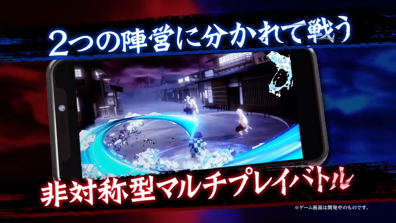 Screenshot 3: 鬼滅之刃:血風之劍大逃殺