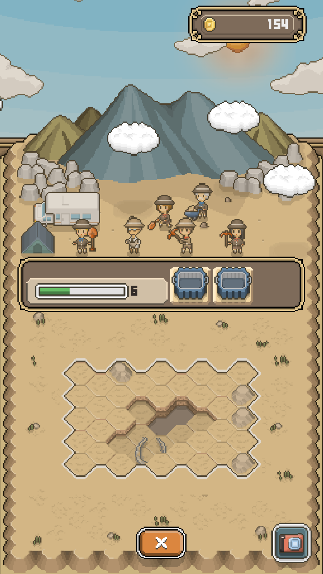 Screenshot 3: 我的化石博物馆