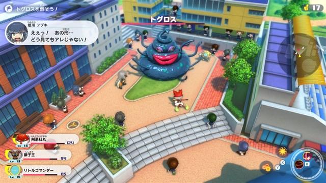 Screenshot 4: 妖怪學園Y~喧嘩學園生活~
