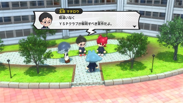 Screenshot 2: 妖怪學園Y~喧嘩學園生活~