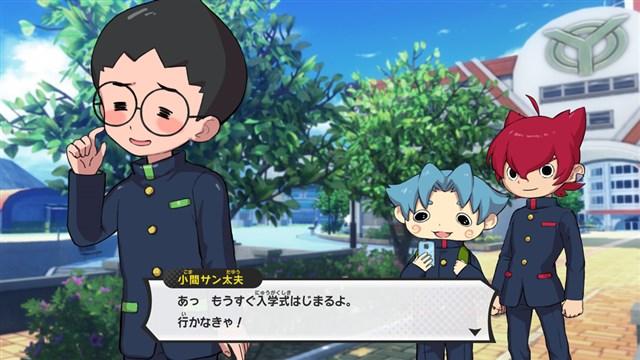 Screenshot 1: 妖怪學園Y~喧嘩學園生活~