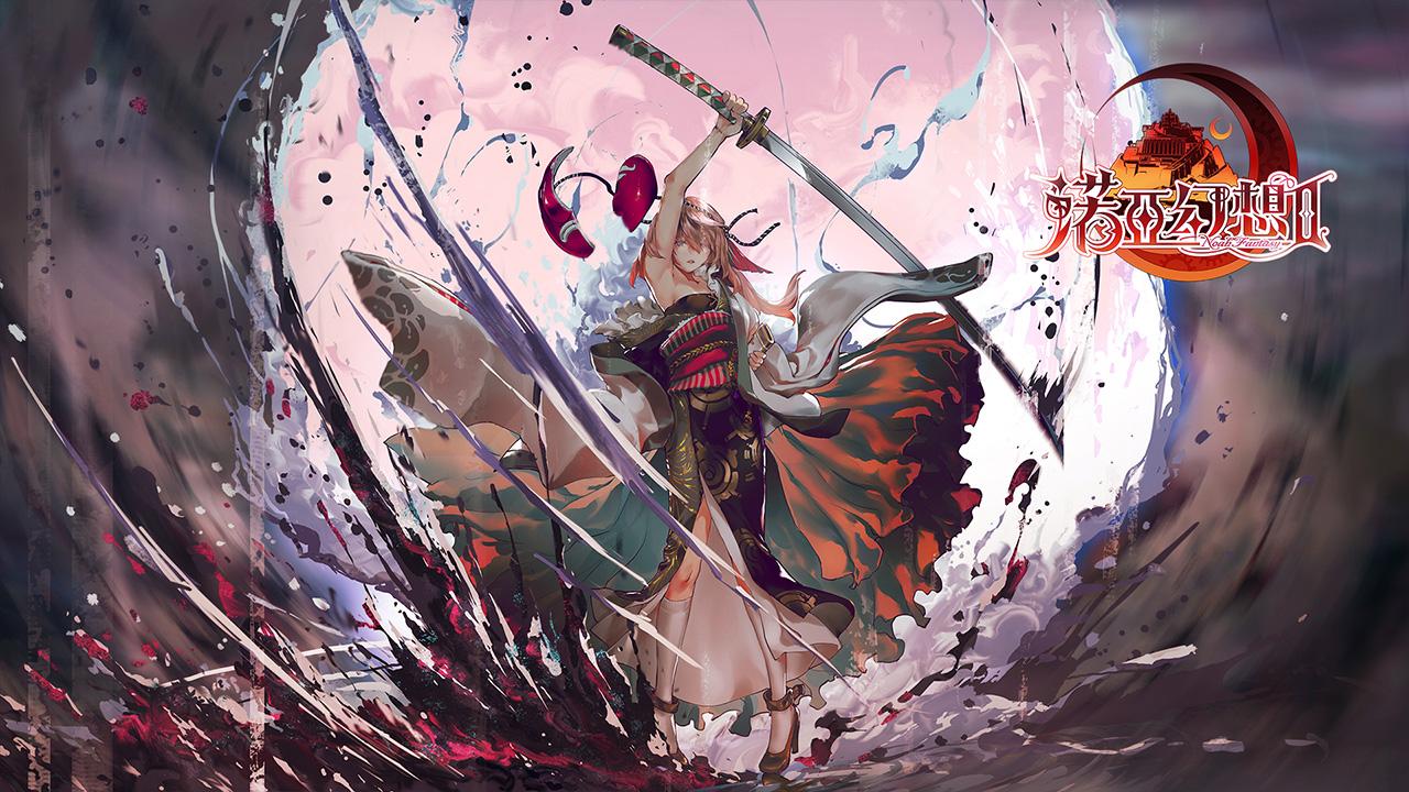 Screenshot 1: 諾亞幻想2