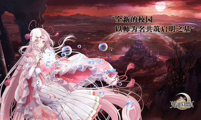 Screenshot 2: 諾亞幻想2
