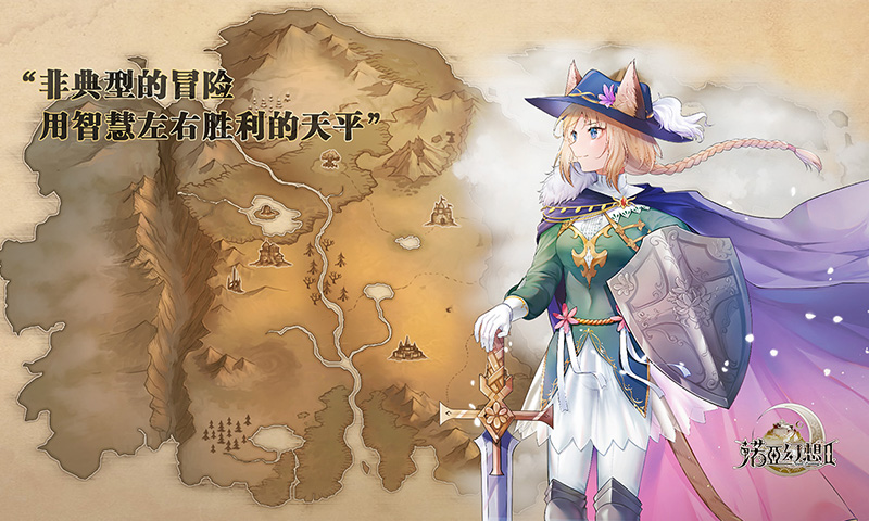 Screenshot 3: 諾亞幻想2