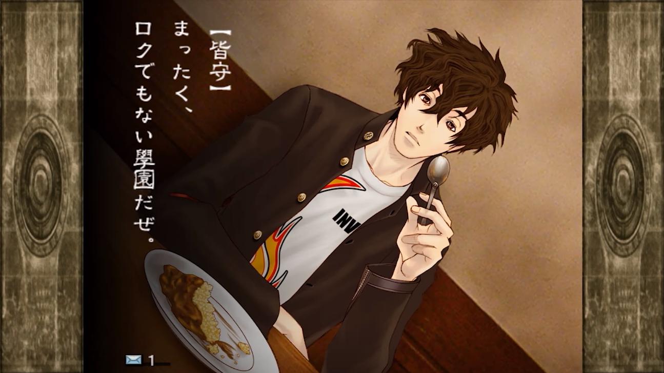 Screenshot 1: 九龍妖魔學園紀 ORIGIN OF ADVENTURE