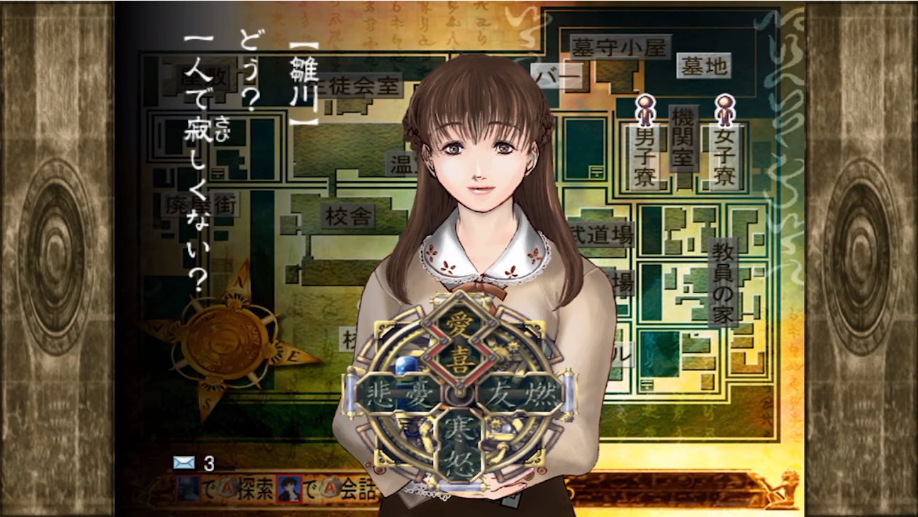 Screenshot 3: 九龍妖魔學園紀 ORIGIN OF ADVENTURE