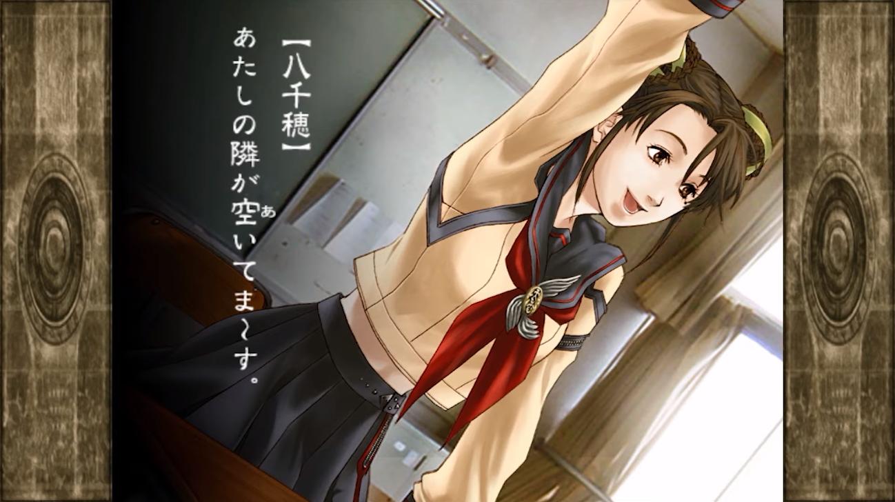 Screenshot 2: 九龍妖魔學園紀 ORIGIN OF ADVENTURE