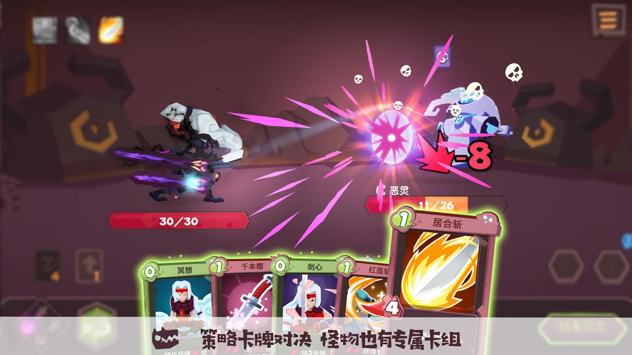 Screenshot 2: 勇者大暴走:梦境彼岸