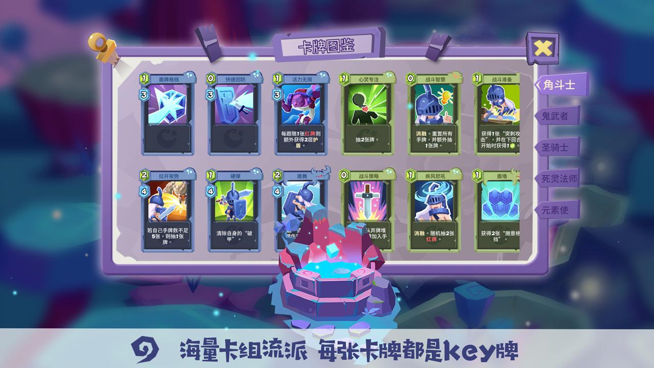 Screenshot 4: 勇者大暴走:梦境彼岸